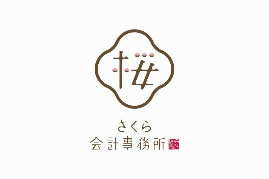 会計事務所のロゴマーク