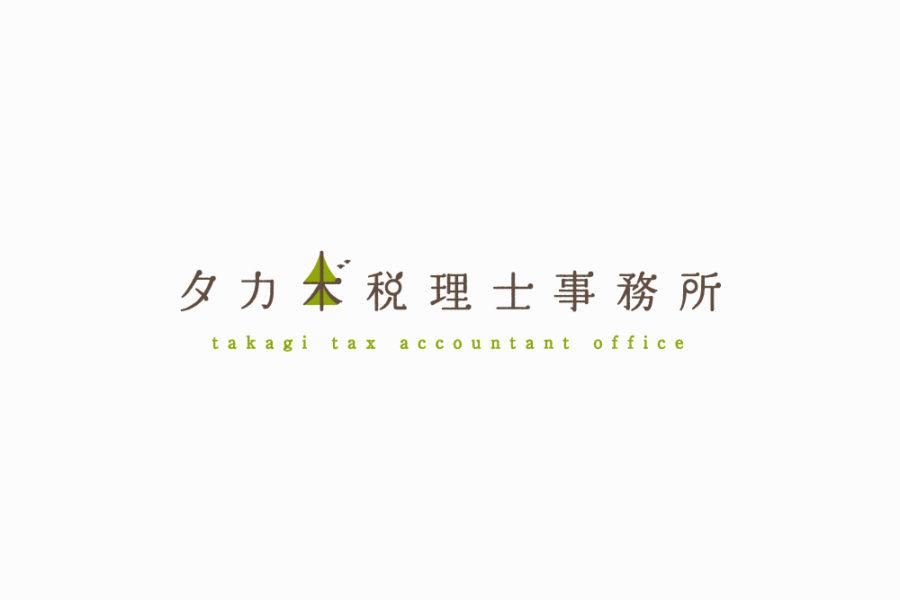 税理士事務所のロゴマーク