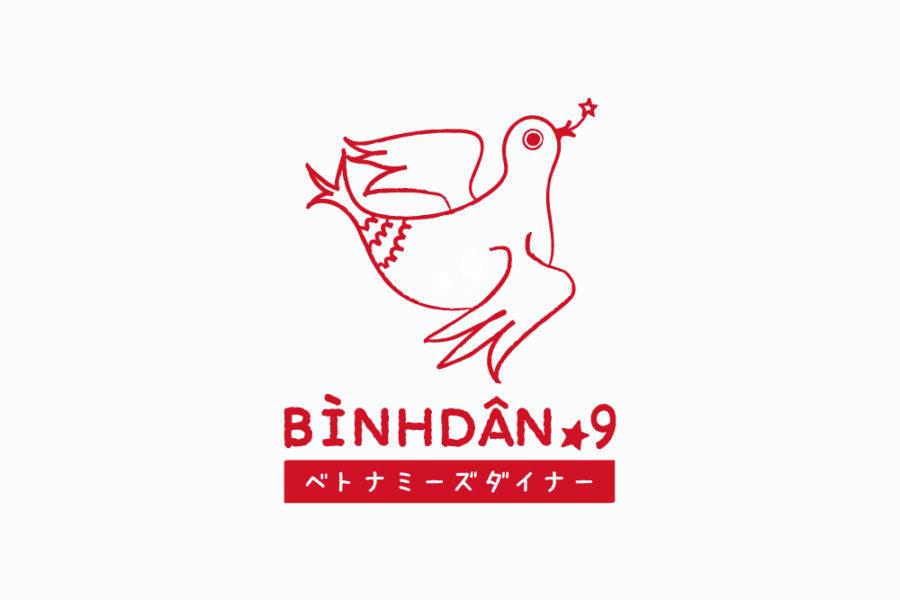 ベトナム料理店のロゴマーク