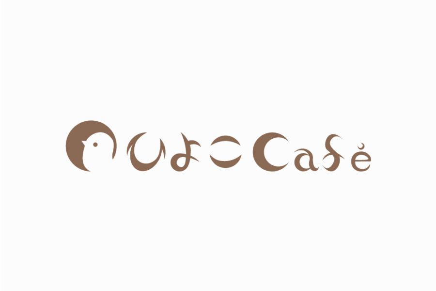 カフェのロゴマークデザイン