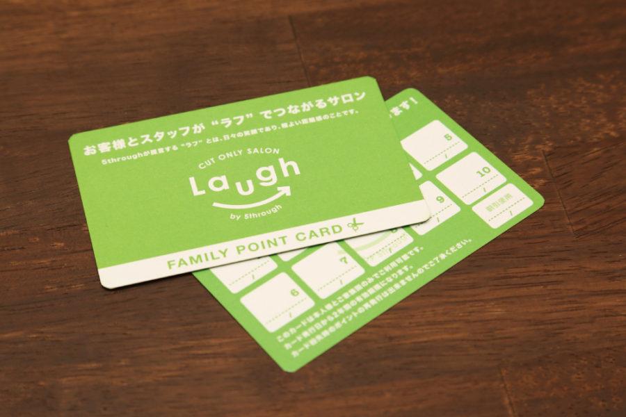カットサロンのショップカード