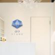 鍼灸院のロゴマークデザイン