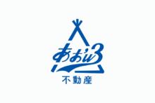 不動産屋・工務店のロゴマークデザイン