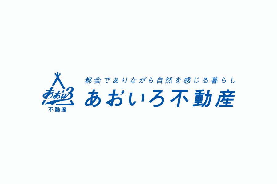 工務店のロゴマークデザイン