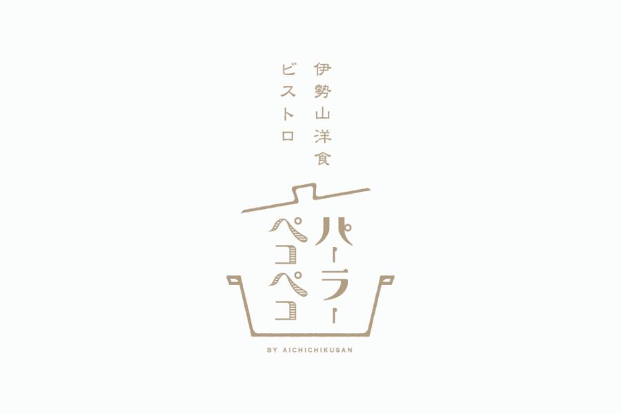 飲食店のロゴマークデザイン