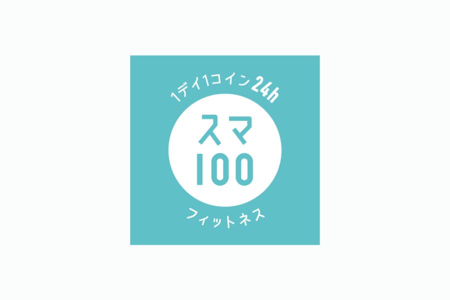 フィットネスジムのロゴマークデザイン