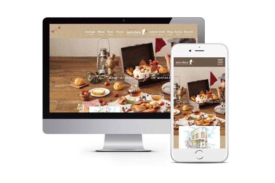 旅するケーキ屋メルヘン webデザイン