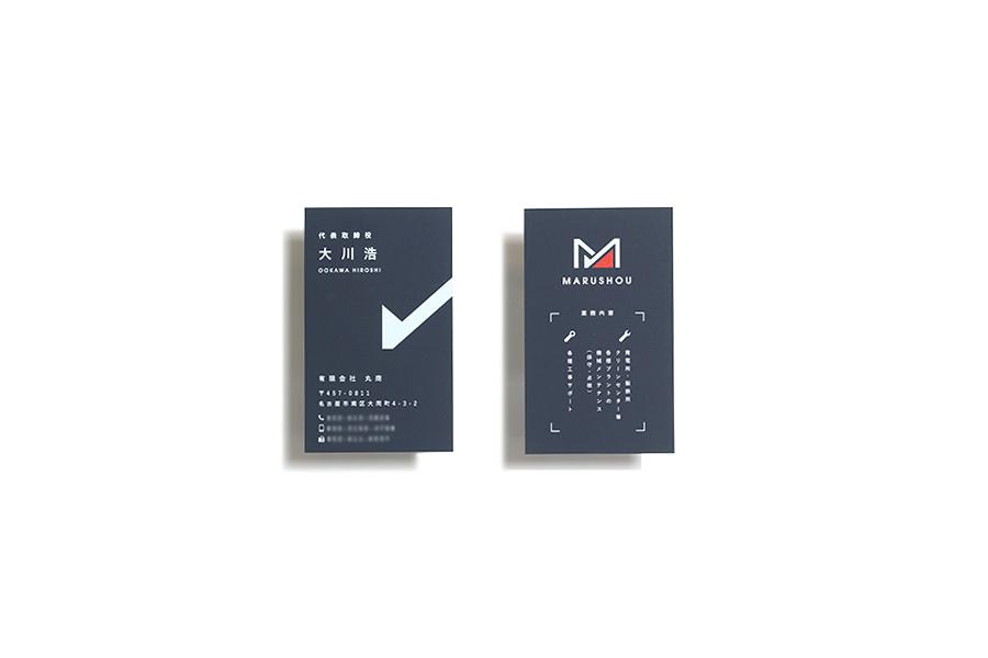 建設工事会社のロゴマークデザイン_愛知県名古屋市 有限会社 丸商