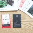 税理士事務所のロゴマークデザイン_愛知県愛知県豊川市 佐竹会計事務所 名刺